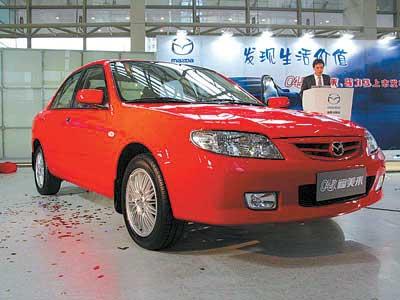 """中级家商兼用轿车奇瑞A520挑战""""新三样"""""""