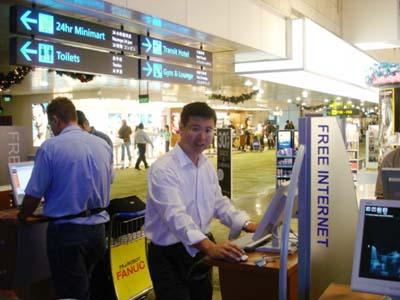 新加坡樟宜机场的互联网服务-搜狐it