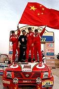 2005巴黎-达喀尔拉力赛
