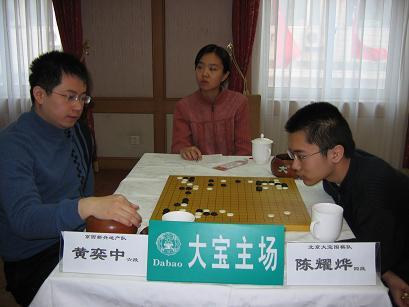 图文:北京大宝VS北京新兴 陈耀烨对阵黄奕中