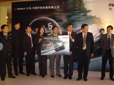售价18.98万,2.0L六挡手动马自达6上市