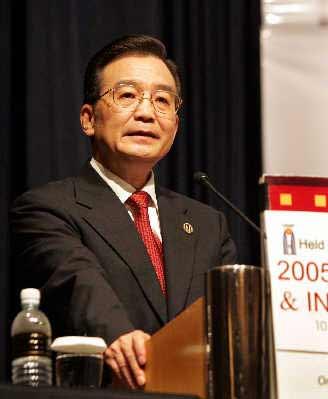 温家宝:中国无意谋东亚合作主导权