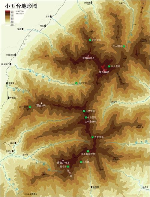 小五台地形数据及五台山顶特征[图]