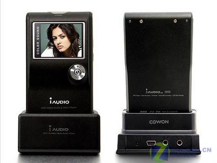 iAudio X5L