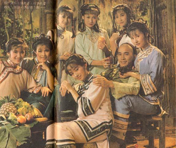1984《鹿鼎记》