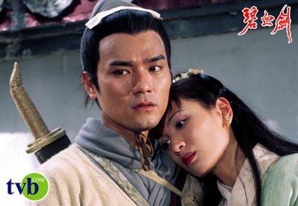 碧血剑江华版演员表_2000《碧血剑》