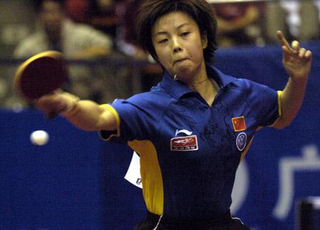 图文:女子乒乓球世界杯 张怡宁首日2连胜