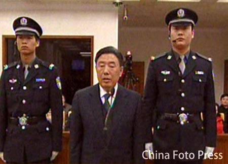国土资源部原部长田凤山因涉嫌受贿498万被公诉