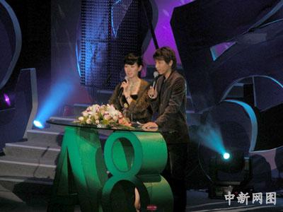 """""""A8音乐原创中国颁奖礼""""在京举行(图)"""