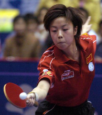 图文:世界杯女乒赛四强产生 张怡宁挺进四强