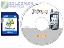 Treo650智能手机行货水货鉴别面面观