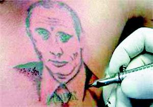 刺青 纹身 300_211