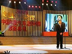 2005中国汽车年度总评榜颁奖晚会
