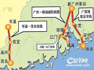 岑茂线起于广西岑溪市,于广东电白站与三茂铁路接轨处,全长约152.图片