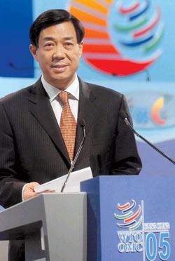 世贸会议通过《部长宣言》 八年内取消农业补贴