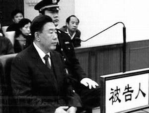 田凤山 从草根官员到阶下囚(组图)