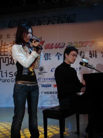 廖隽嘉专辑首发会拜师钢琴王子李泉 王蓉助阵