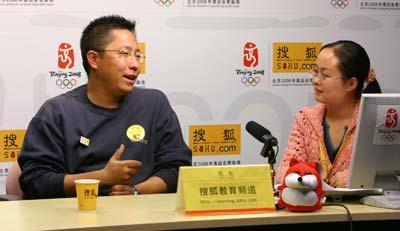 实录:李阳做客搜狐讲述疯狂英语的秘密