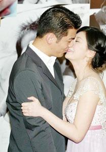 与孙志浩秘密结婚 贾静雯夫妇差点戴错婚戒