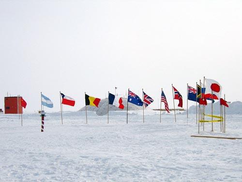 中国旗将永远在极点上飘扬