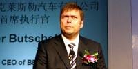 北京奔驰-戴姆勒・克莱斯勒汽车有限公司总裁布切克先生