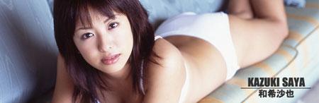 日本极品情色女星 私密签名裸照大曝光组图