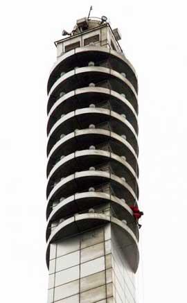 圣诞征服世界第一高楼:台北101大楼[组图]