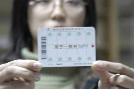 柳州推出卡式火车票(图)