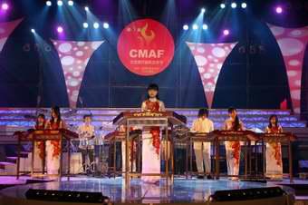 北京现代音乐艺术节推出爵士乐、新民乐专场