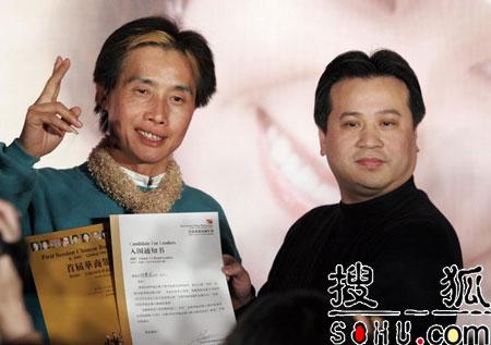 《刁蛮公主》庆功会 邓建国奖励张娜拉十万元