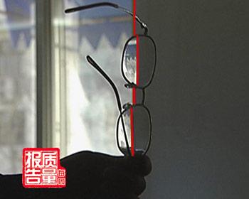 每周质量报告:不合格眼镜扭曲视力(组图)