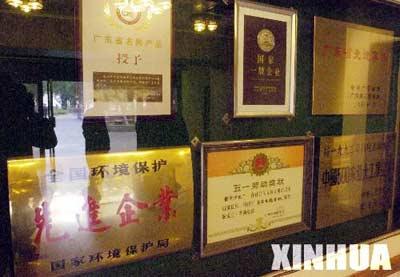 """北江镉污染仅仅是""""违反操作规程""""吗?(组图)"""