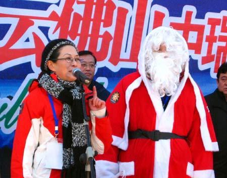 雪迎圣诞 云佛山中瑞狂欢节开幕[组图]