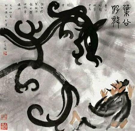 中国人不可不知的20个成语典故