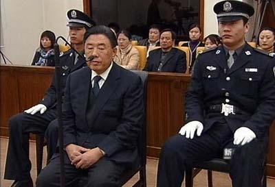 北京二中院今日一审判处田凤山无期徒刑(组图)