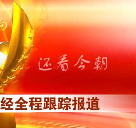 2005CCTV中国经济年度人物,中国经济年度人物,CCTV,经济,人物,央视,CCTV,中央电视台,经济人物,评选,人物评选,年度人物评选,中国经济,候选人,人物,候选人,中央,中国,财经,经济频道,央视经济频道,CCTV经济频道