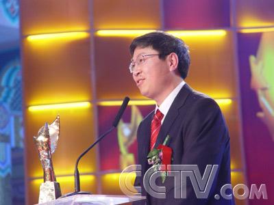 2005CCTV中国经济年度人物自主创新奖