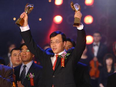 搜狐财经:2005年CCTV中国经济年度人物中星微电子有限公司董事长邓中翰