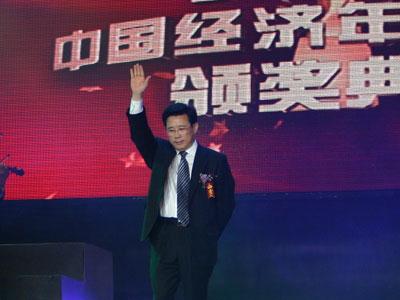 搜狐财经:2005CCTV中国经济年度人物,三一集团有限公司董事长梁稳根