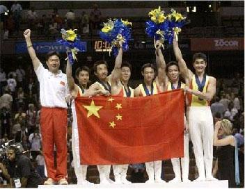 CCTV体坛风云人物(2005年度)-体操队
