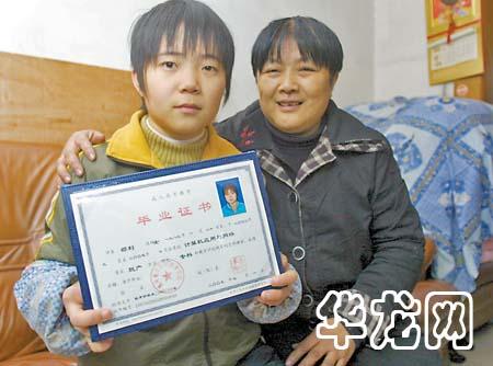 99年大专毕业证外壳_邵利的大学毕业证让她充满求职的信心.