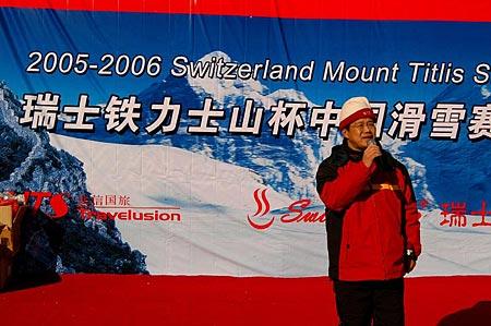 为获奖选手颁奖 期待在瑞士有不俗表现