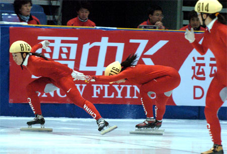 CCTV体坛风云人物(2005年度)-女子短道速滑队