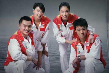 CCTV体坛风云人物(2005年度)-跳水队