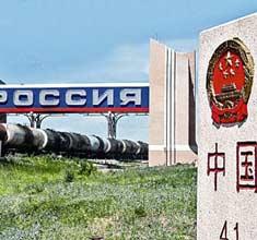 俄罗斯用能源调和与东亚关系