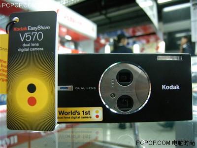 双CCD双镜头!柯达V570登陆中关村市场