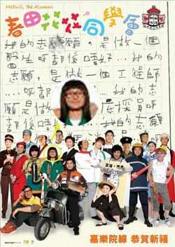 丽人节手绘海报图片