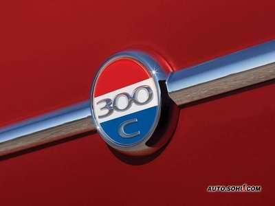 回味1957经典,克莱斯勒推出300C传统版