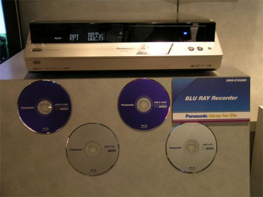 Panasonic's Blu-Ray Recorder