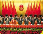 2005北京两会